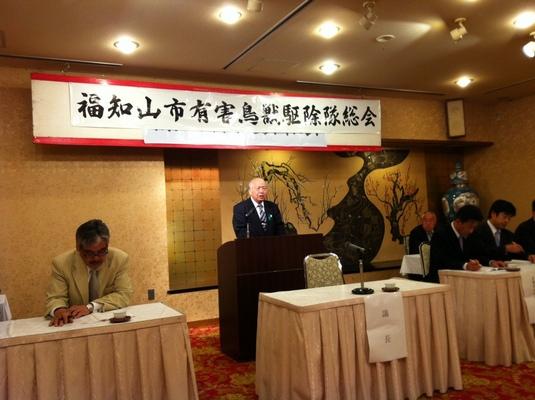 福知山市長の挨拶