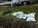 腐葉土・有機石灰・肥料
